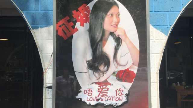 火锅店为42岁女工征婚,结婚赠酒宴