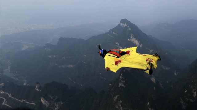 死亡运动中国第一人:背着死神飞翔