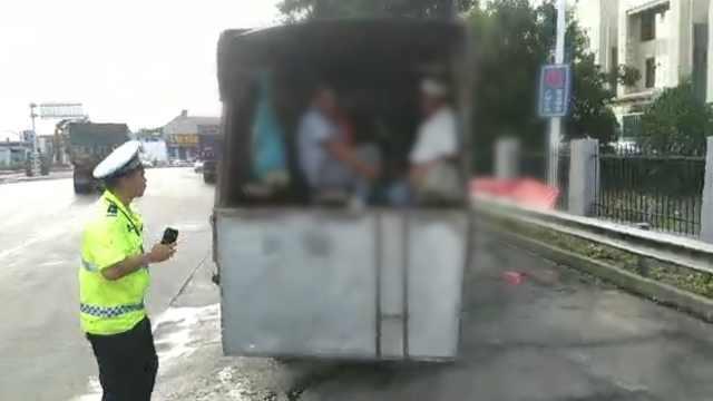 拿生命开玩笑!报废车载27人上高速