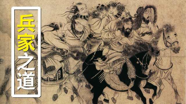 古代王朝为何无法彻底击败游牧民族
