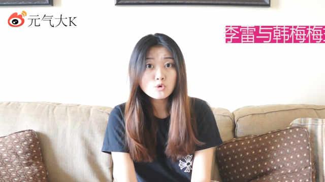 中国留学生的尴尬,老外没听懂