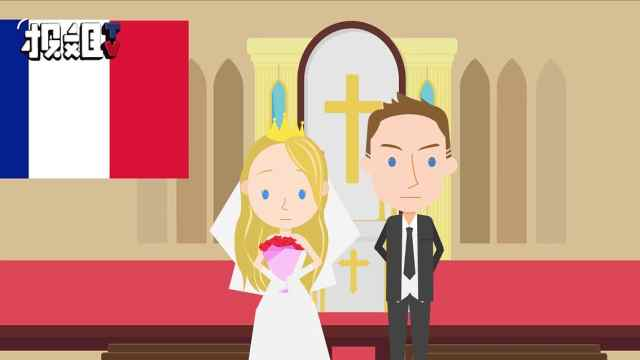 法国人的同居协议,专为不婚族打造