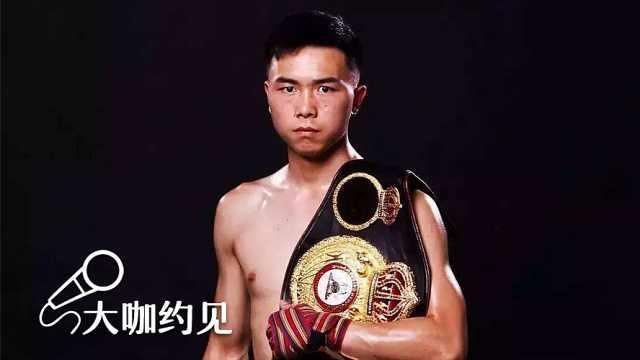 中国第一拳王:仅23岁,力压邹市明