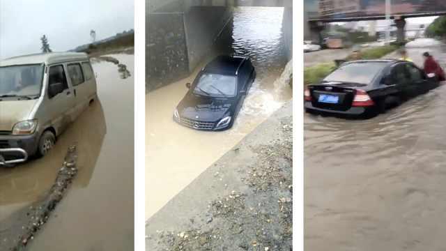 襄阳暴雨街道成河,市民国庆忙捞车