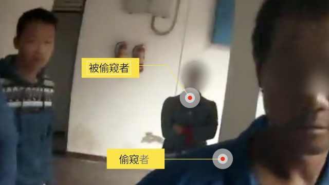 他趴女厕偷窥被抓现行,称自己空虚