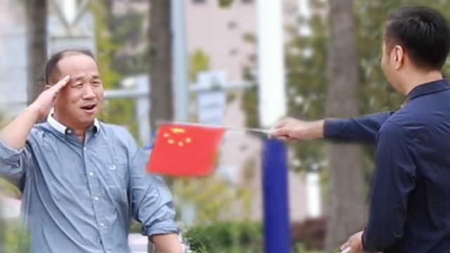 国庆节时,你拿着国旗上街么?