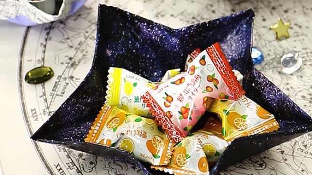 纸片折出可爱的星星托盘