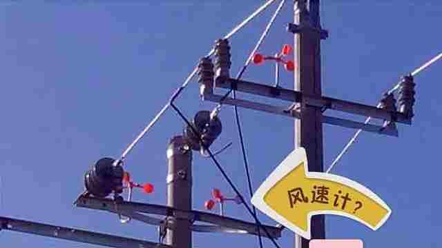 神操作!电线杆上装风速计有大用途
