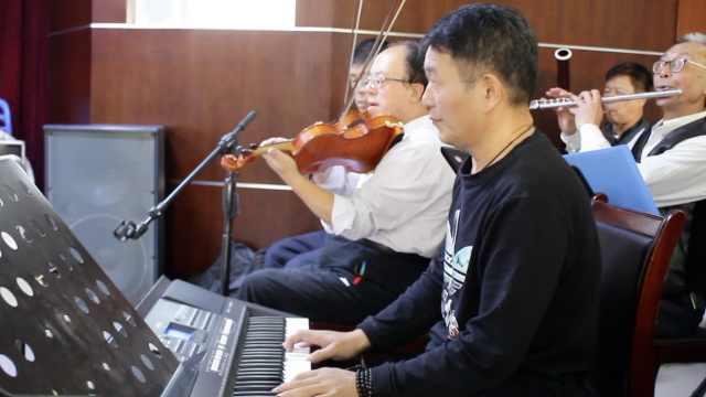 20名残疾人加入乐团,公益演出500场