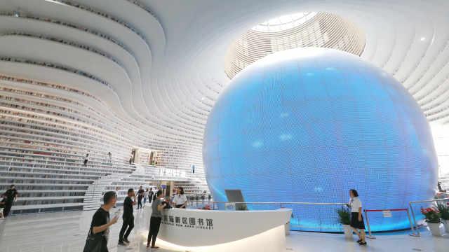这可能是中国最震撼的图书馆!