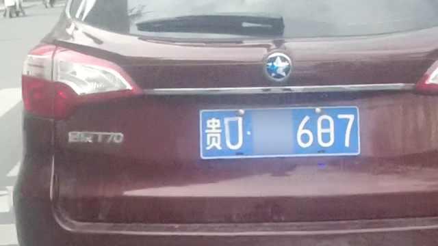 司机双面胶贴车牌改号,被查怪儿子