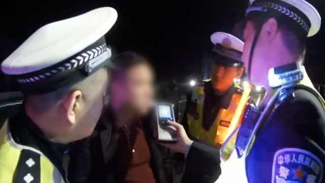 男子第2次酒驾被查,竟对民警耍横