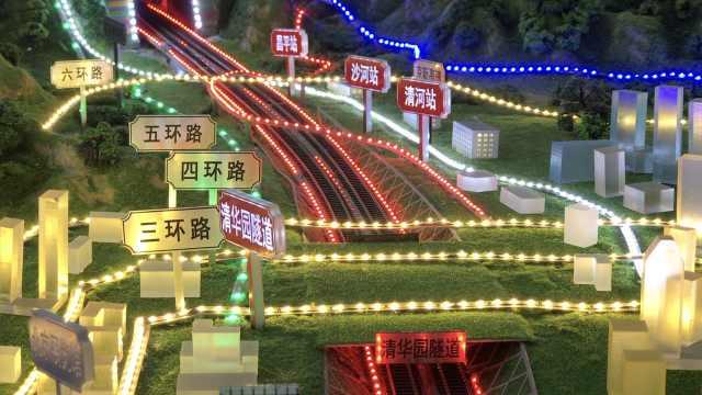 这高铁建成,北京至张家口仅50分钟