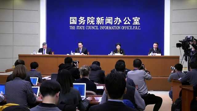 第四届世界互联网大会发布会举行