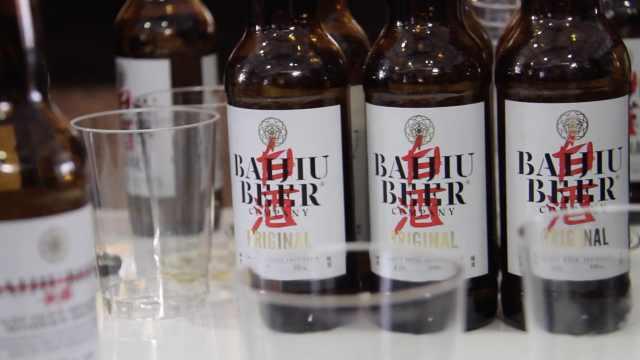 白酒+啤酒!英国人研发出新型酒品