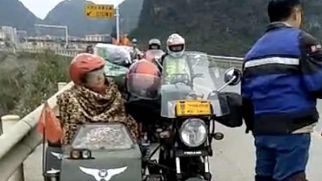 11老人组团骑摩托去海南,误上高速