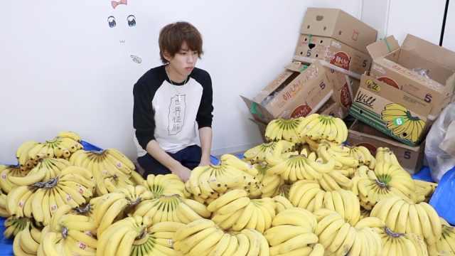 他办千根香蕉选拔赛,只为选最甜的
