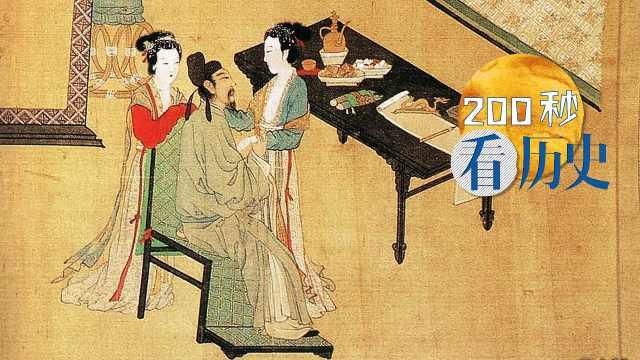 讲真!古代风尘女子比你有文化多了