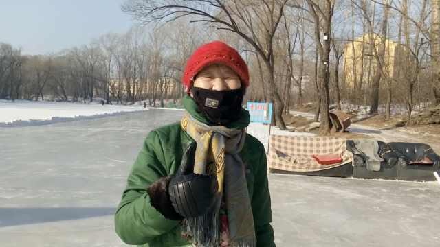 七旬老人坚持滑冰:比麻将还上瘾!