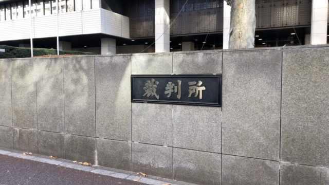 江歌案辩方:刀是刘鑫递的,还锁了门