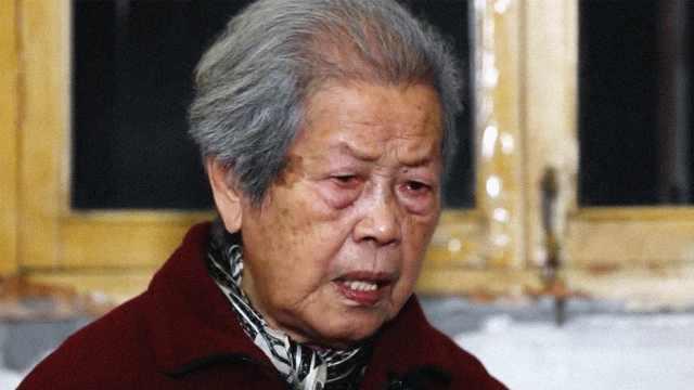 艾义英开腔|南京大屠杀幸存者讲述