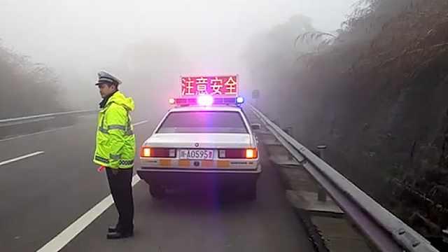 今早大雾,多条高速公路暂时封闭
