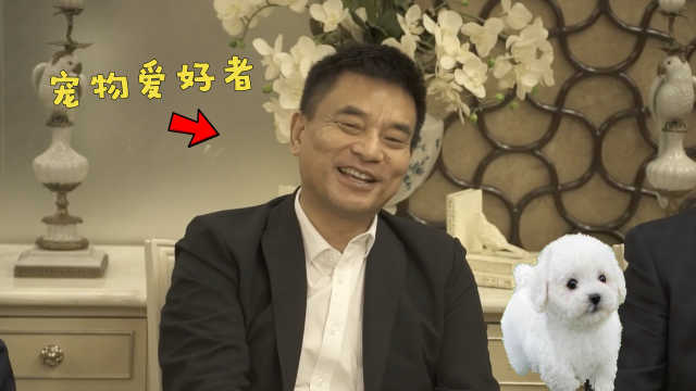 刘永好变铲屎官:卖猪饲料的卖狗粮