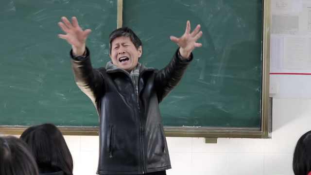 老师朗诵古诗文走红:触摸诗人灵魂