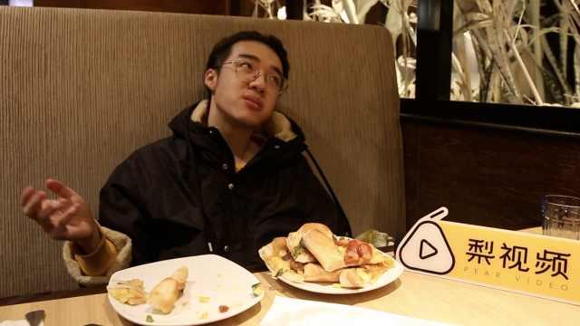 汇集中华名菜!亲测必胜客9合1披萨