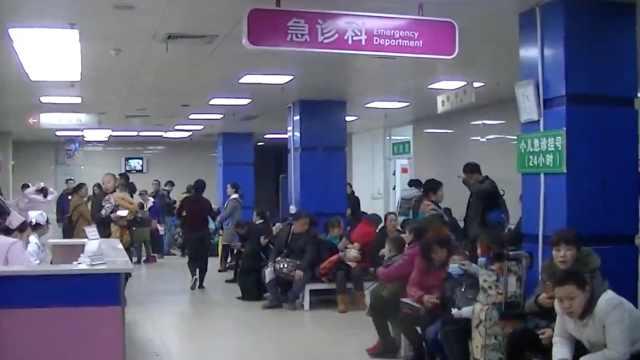 强流感来袭,武汉儿童医院人满为患