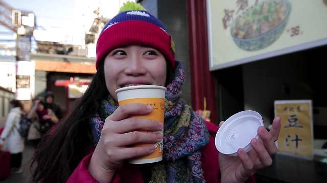 老北京豆汁:爱你也需要勇气