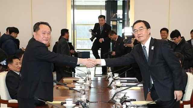 朝韩举行会谈,议题:朝鲜参加冬奥会