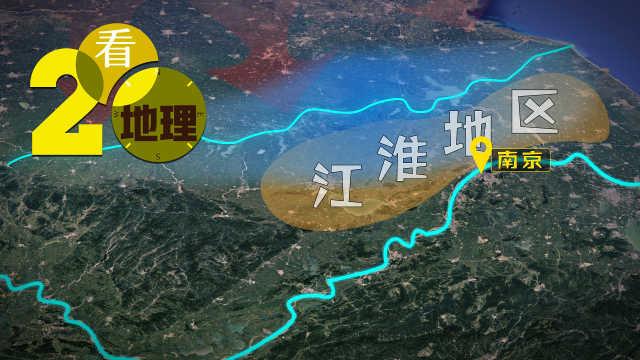 长江天险?古代南北火并关键在淮河!