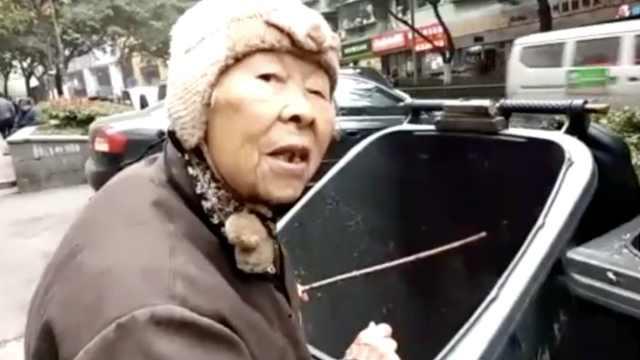 92岁老太捡垃圾:人1辈子要自力更生