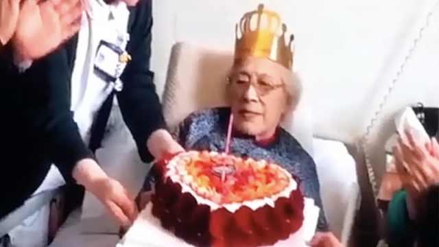 中国最美女性!秦怡医院过97岁生日