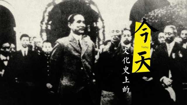 你听过孙中山先生说粤语吗,666
