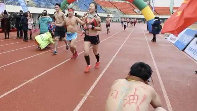 跑步达人身上涂鸦