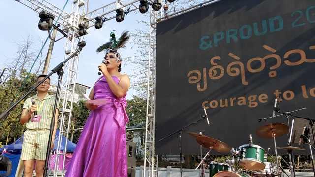 缅甸这个电影节想消除对同性恋误解