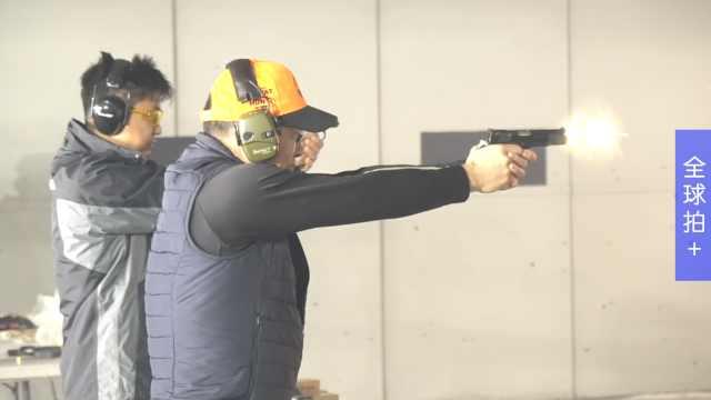 枪击案频发,在美华人买枪练枪自卫