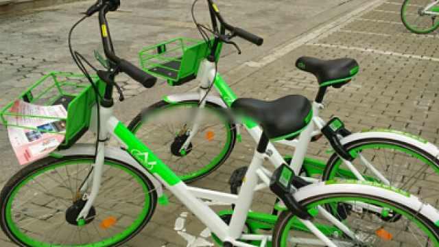 共享单车创造多少福音,你知道么?