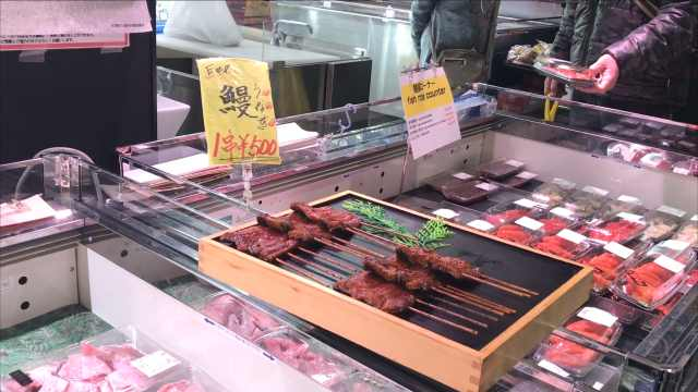 日本鳗濒危,今年吃得上鳗鱼饭吗?
