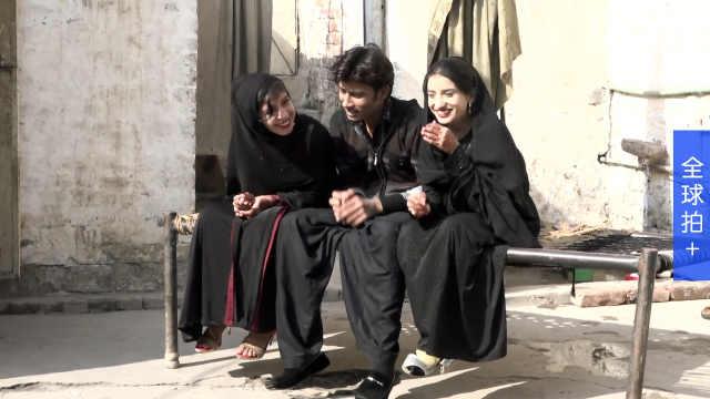 左搂右抱,巴基斯坦男娶了一对闺蜜