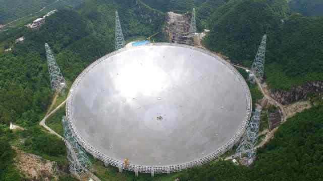 射电望远镜没有镜片为什么叫望远镜