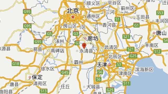 河北4.3级地震,北京市民:晃了5秒