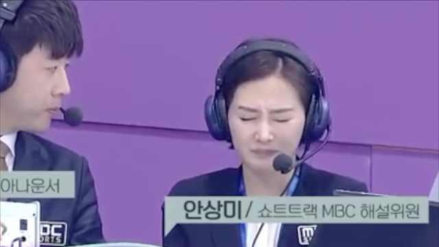 韩选手犯规出局,女主播痛哭说不公