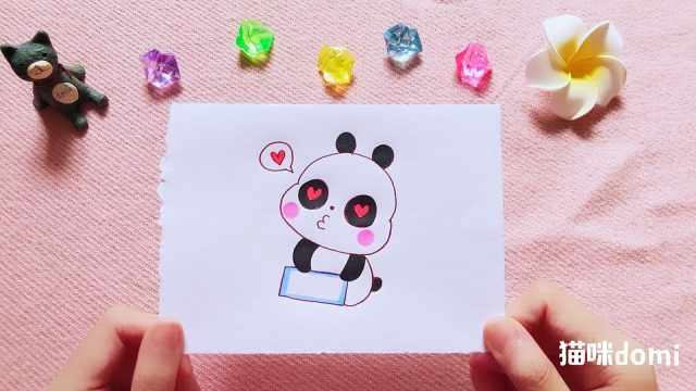 domi教你手绘超可爱的大熊猫!