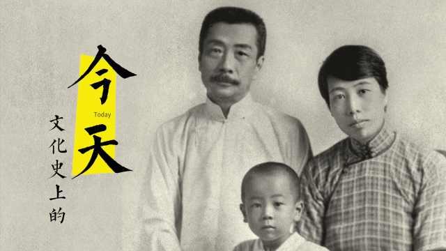 鲁迅之子周海婴讲日军关押妈妈经历