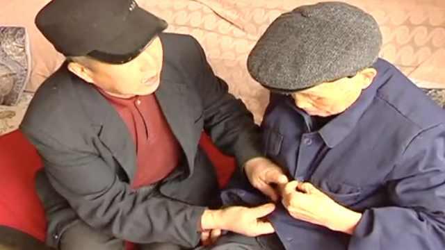 夫妻照顾残疾邻居40年:当自家老人