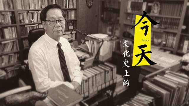 柏杨:我是首个检讨中国文化的国人
