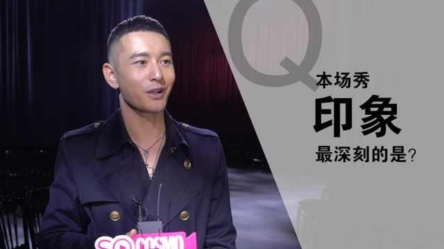 时尚COSMO专访黄晓明,萧剑是青春